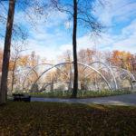 Krakow Zoo Webnet Enclosure Exterior
